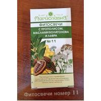 Фитосвечи Мариславна №11